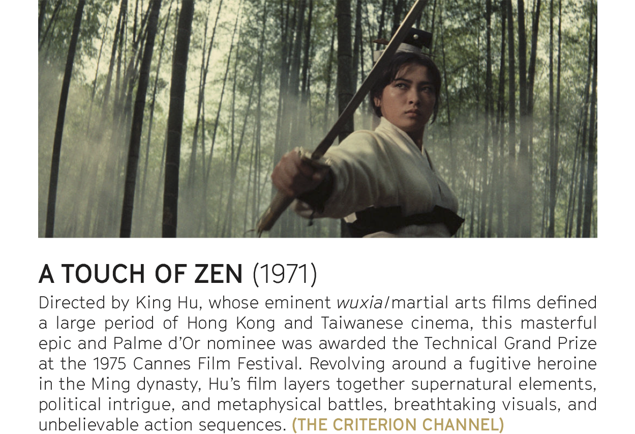 A TOUCH OF ZEN (1971) - STREAM ON THE CRITERION CHANNEL